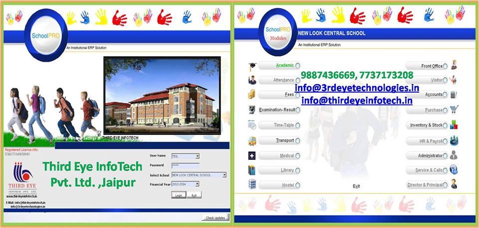 SchoolPro Screenshots