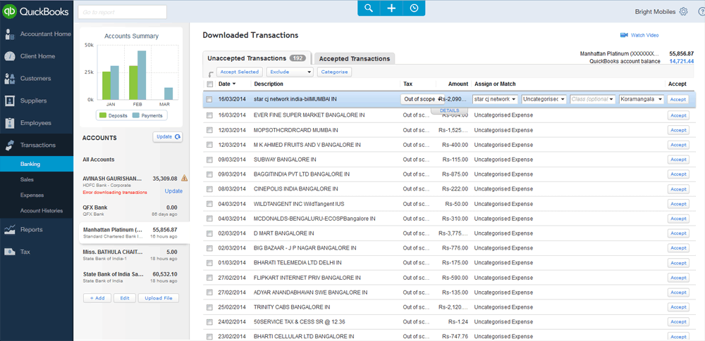 QuickBooks Screenshots