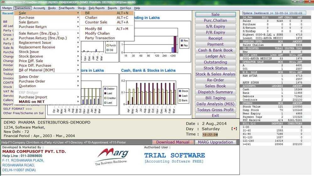 Marg ERP Medical Billing Software Pricing Reviews Alternatives - Invoice program free download korean online store