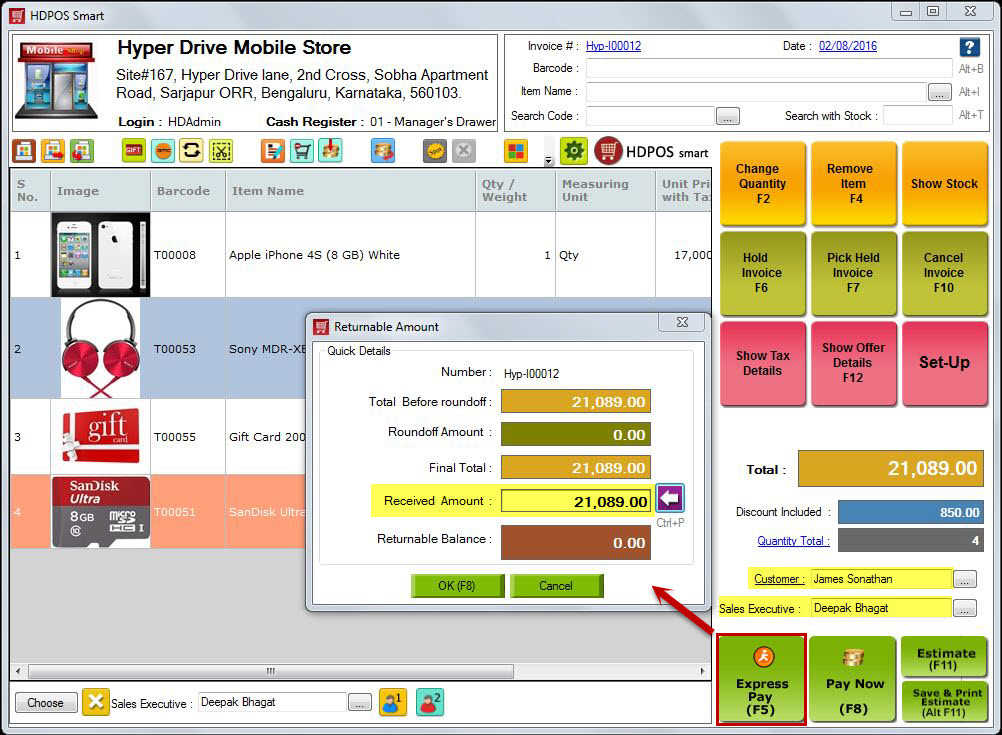 HDPOS Smart Screenshots