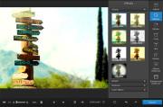 Movavi Photo Studio Screenshots