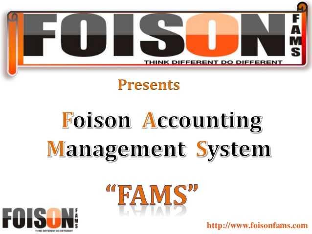 FAMS for Accounting Screenshots