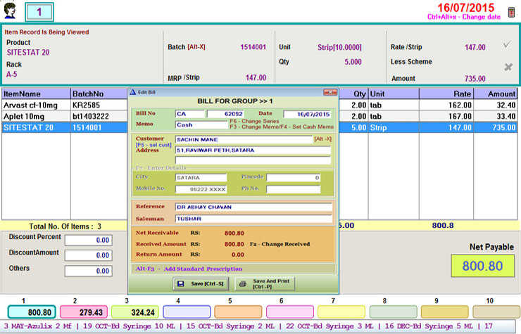 Acme  Insight  Screenshots