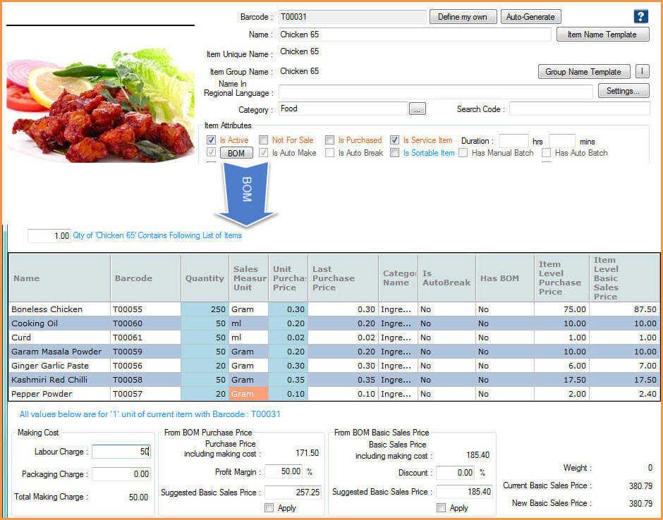 Food recipe food recipe management system food recipe management system photos forumfinder Gallery