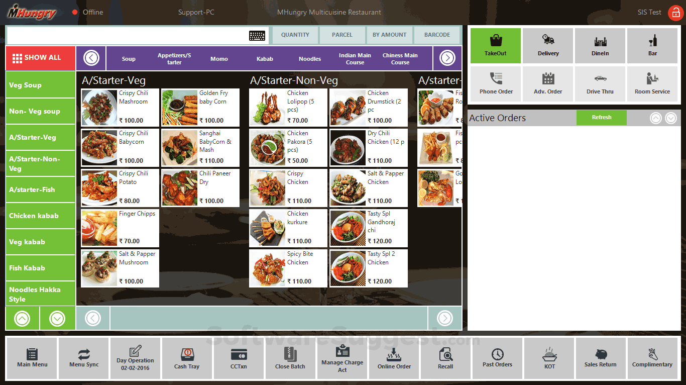 GST ready POS Software for Restaurant, Retail Pricing, Features