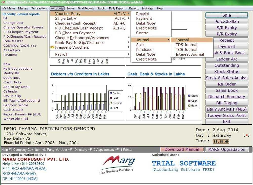 marg erp9 medical billing software