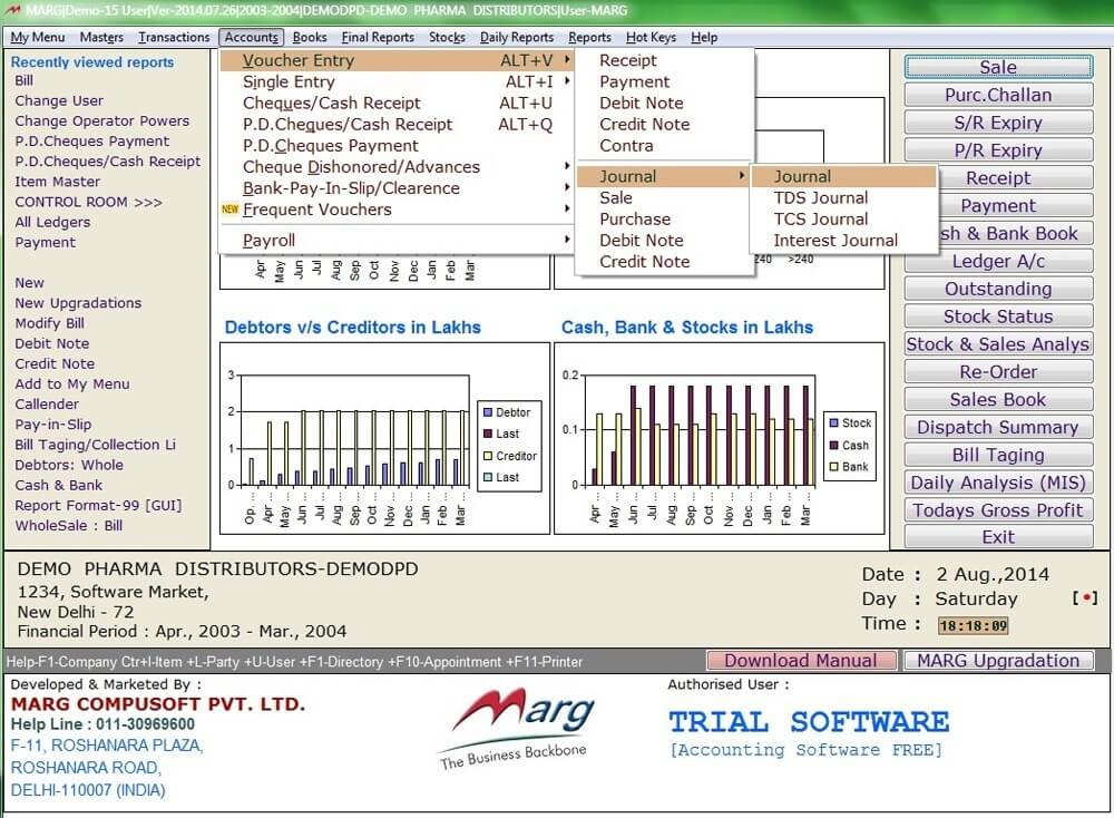 Marg Erp 9 Inventory Amp Accounting Software Pricing