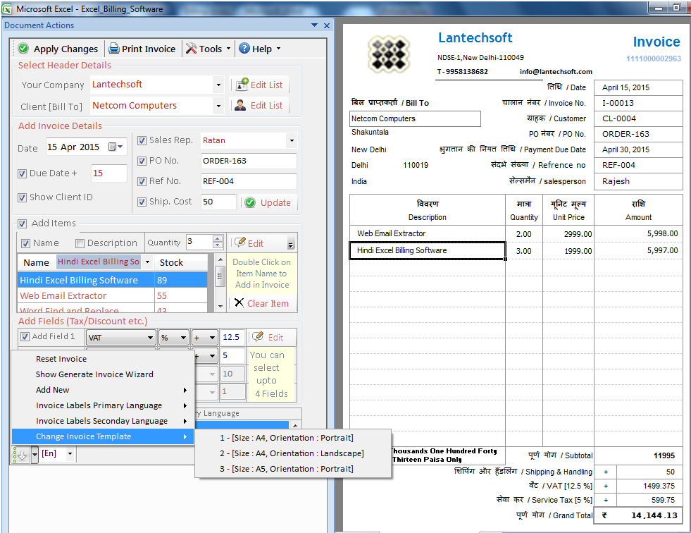 hindi excel billing software pricing reviews alternatives and