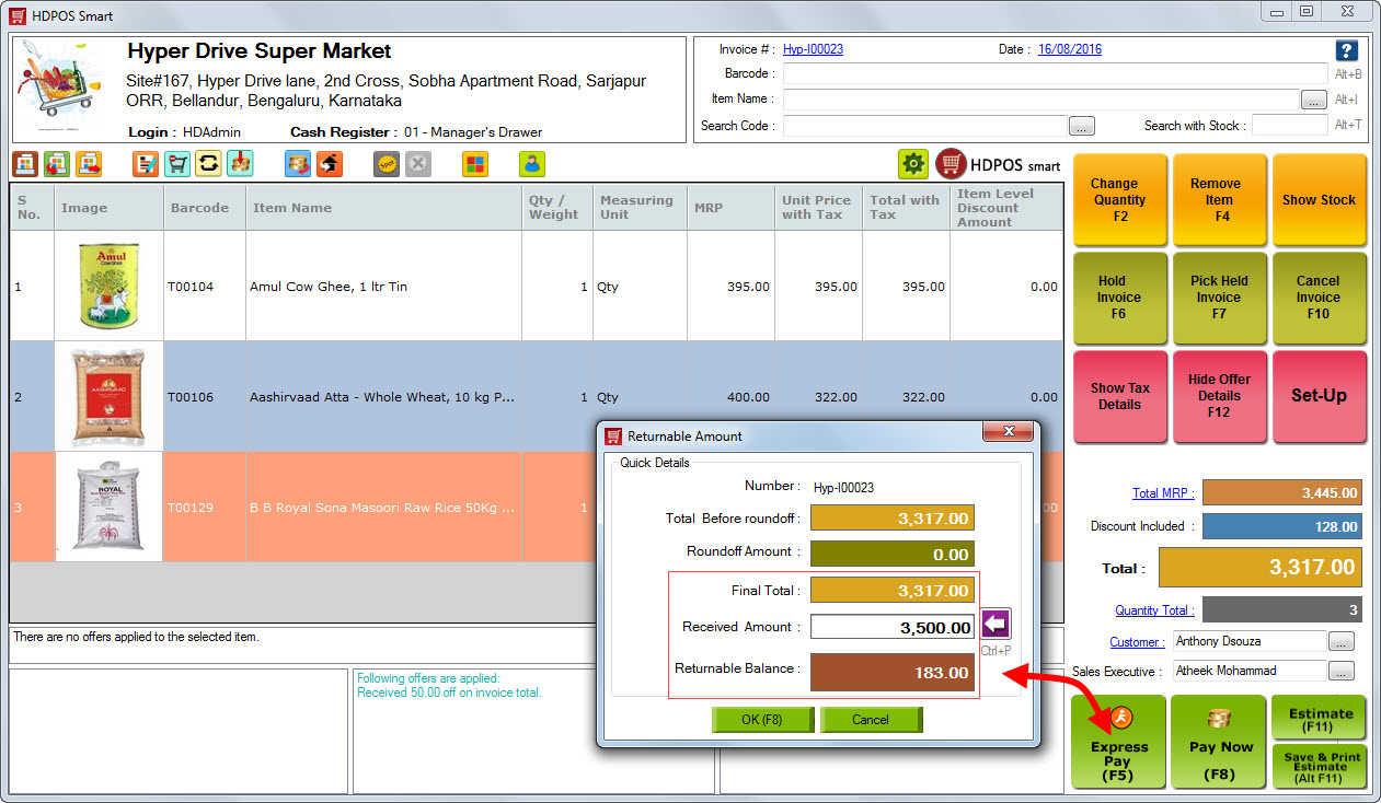 HDPOS For FMCG Screenshots