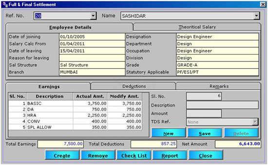 saral paypack screenshots